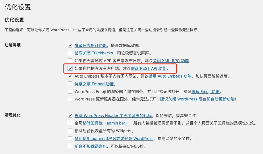 【Wordpress】5.2+ 版本文章发布、更新失败