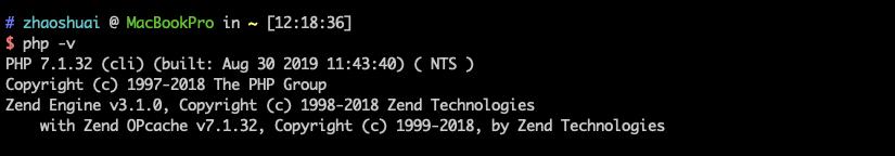 【笔记】PHP 命令行下常用命令